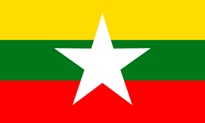 flag of Myanmar (or Burma)